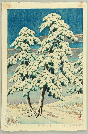 川瀬巴水: Pine Trees After Snow - Artelino