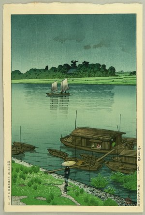 川瀬巴水: Arakawa River in May Rain - Artelino