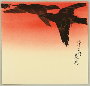 Shibata Zeshin: Crows in Flight at Sunrise - Artelino