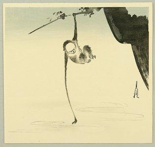 Ogata Gekko: Monkey and the Moon Reflection - Artelino