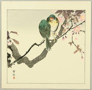 静湖: Green Birds on a Branch - Artelino