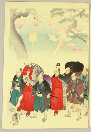 Toyohara Chikanobu: Chiyoda no On-omote - Feudal Lords Processions - Artelino