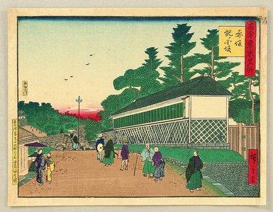 三代目歌川広重: The Famous Places of Tokyo; The Past and The Present - Akasaka - Artelino
