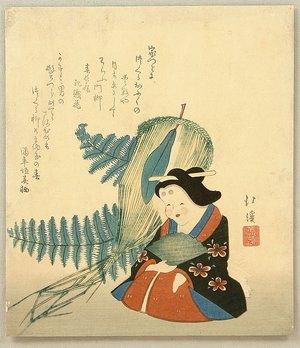 Totoya Hokkei: Otafuku - Artelino