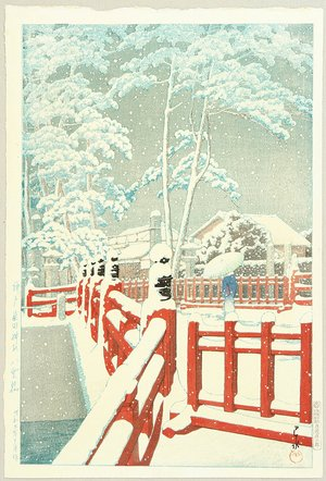 川瀬巴水: Snow at Yakumo Bridge - Artelino