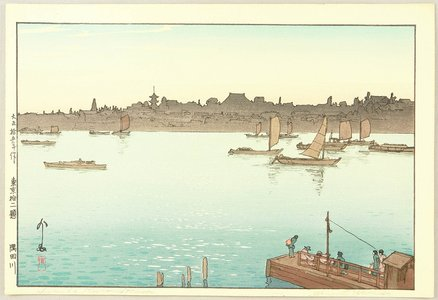 吉田博: Sumida River - Afternoon - Artelino