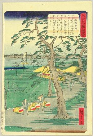 Utagawa Hiroshige III: Shirahige Myojin - Scenic Places of Edo - Artelino