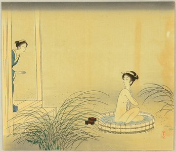 Komura Settai: Taking a Bath - Artelino