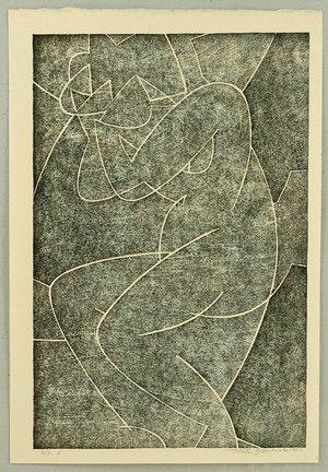 吉田遠志: Figure No. 6 - Artelino