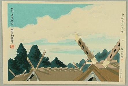 徳力富吉郎: Famous, Sacred and Historical Places - Miyazaki Shrine - Artelino