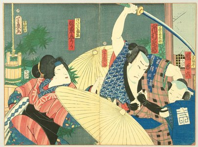 落合芳幾: Dynamic Umbrellas and a Sword - kabuki - Artelino