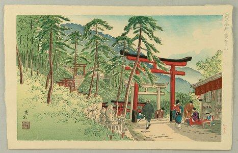 Nomura Yoshimitsu: Famous Places of Kyoto - Fushimi Inari - Artelino