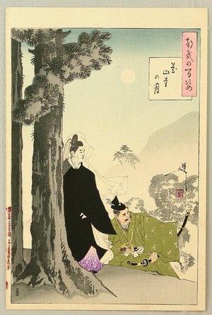 月岡芳年: Kazan Temple Moon - Tsuki Hyakushi # 90 - Artelino
