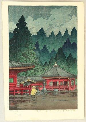 川瀬巴水: Futatsudo Hall - Artelino