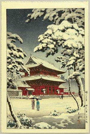 風光礼讃: Zojo-ji Temple in Snow - Artelino