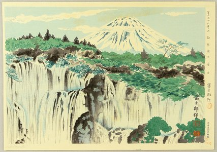 Tokuriki Tomikichiro: 36 Views of Mt. Fuji - Mt. Fuji from Shiraito Waterfall - Artelino