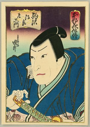 Utagawa Kunimasu: Loyal Follower - Kabuki - Artelino