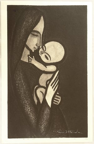 Ikeda Shuzo: Mother and Child - 2 - Artelino