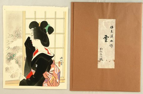 Ito Shinsui: Snow - Artelino