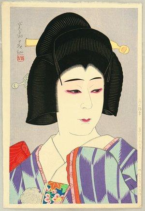 名取春仙: New Kabuki Portrait - Onoe Baiko - Artelino