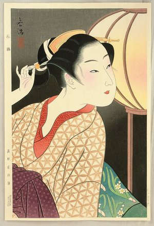 Takane Koko: Girl and Japanese Lantern - Cuckoo - Artelino