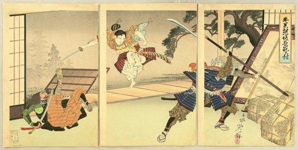渡辺延一: Ushiwaka and Warrior Priest - Artelino