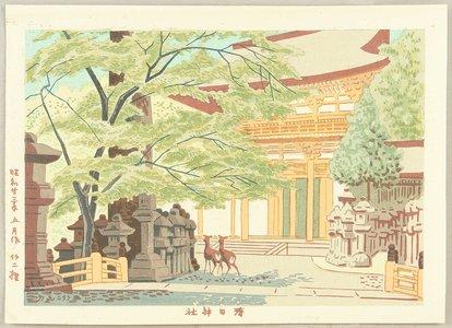 Fujishima Takeji: Kasuga Shrine - Artelino