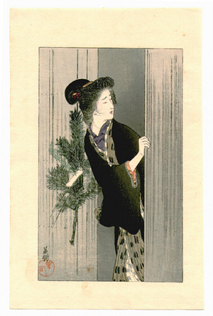 Hirezaki Eiho: Stepmother (Kuchi-e) - Artelino