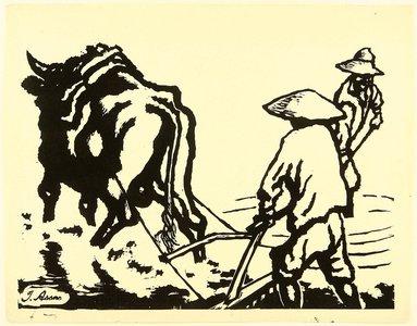 藤島武二: Ox and Farmers - Artelino