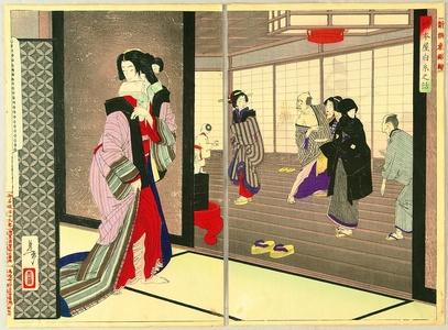 月岡芳年: New Selections of Eastern Brocade Pictures - Courtesan Shiraito - Artelino