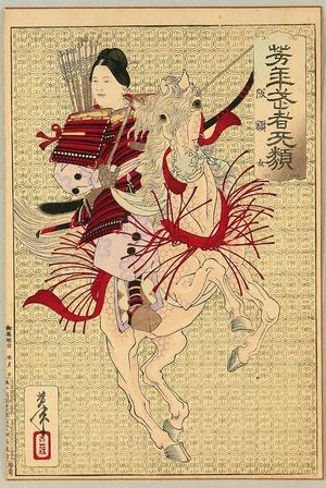 Tsukioka Yoshitoshi: Yoshitoshi Musha Burui - Heroine Hangaku - Artelino