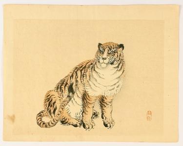 幸野楳嶺: Bairei Gadan - Tiger - Artelino