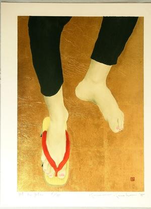Kaneko Kunio: Get a Geta - Artelino