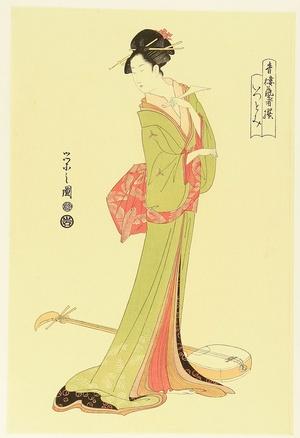 細田栄之: Selected Courtesans - Beauty and Shamisen - Artelino