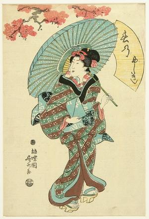 Utagawa Fusatane: Beauty with Umbrella - Artelino