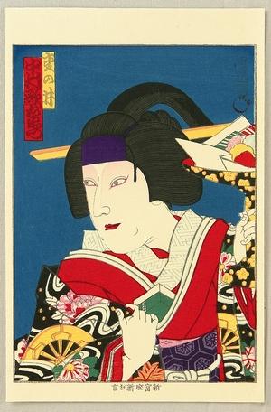 歌川国貞三代: Nakamura Utaemon - Kabuki - Artelino