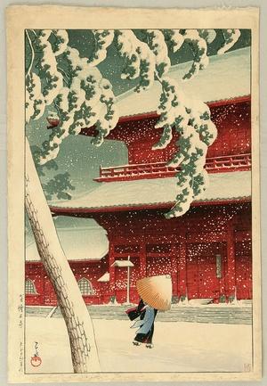 Kawase Hasui: Twenty Views of Tokyo - Shiba ZojoTemple - Artelino