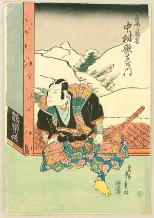 Ryusai Shigeharu: Utaemon - Kabuki - Artelino