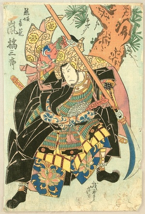 芦幸: Kumasaka - Kabuki - Artelino