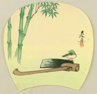 柴田是眞: Bamboo and Bird - Artelino