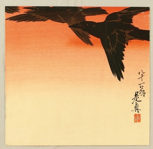 柴田是眞: Crows in Flight at Sunrise - Artelino