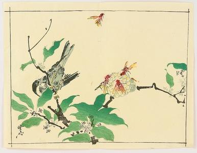 Kawanabe Kyosai: Bird and Hornets - Artelino