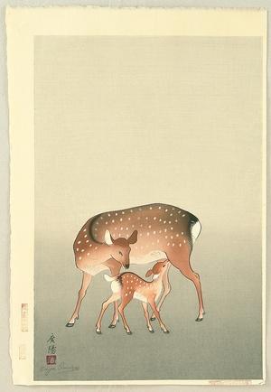 向陽: Deer and Fawn - Artelino