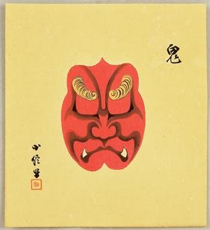 Hasegawa Konobu: Collection of Kumadori - Demon - Artelino