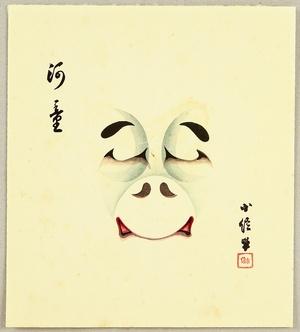 Hasegawa Konobu: Collection of Kumadori - Kappa - Artelino