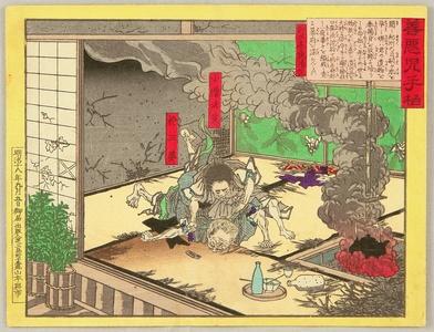 Adachi Ginko: Cannot Separate Good and Evil - Strangulation - Artelino