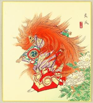 Matsuno Sofu: Noh Twelve Months - May, Shakkyo - Artelino