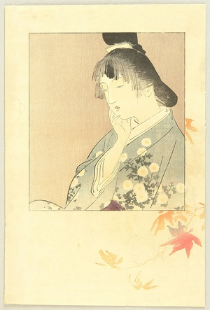 Kajita Hanko: Girl and Maple Leaves - Artelino