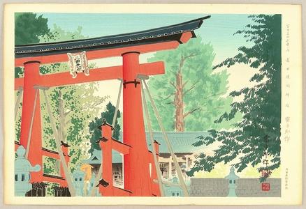 Tokuriki Tomikichiro: Thirty-six Views of Mt. Fuji - Yoshida Sengen Shrine - Artelino