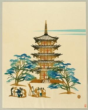 Inagaki Toshijiro: Sketchis of To-ji Pagoda - Artelino